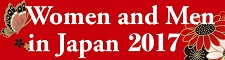 Women and Men in Japan