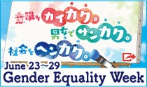 Gender Equality Week
